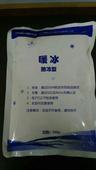 暖冰0度,5度,6度,15度- 中國教育裝備采購網