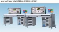 KBS-701型PLC可编程控制工业电器强电实训装置