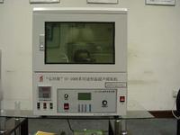 弘祥隆 超声循环 提取机 SY-1000E