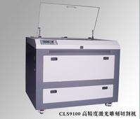 數控激光雕刻切割機(高精度靈巧型)