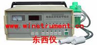 电脑高频喷射呼吸机(国产)