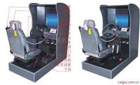 JY-2011型汽車駕駛模擬器