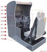 汽車駕駛模擬器、汽車模擬器、汽車駕駛器、汽車練習器