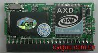 DOM电子硬盘IDE 44PIN接口专用于医疗设备工业硬盘