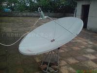 卫星数据接收天线