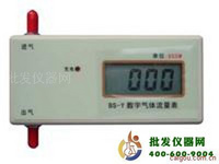 數字氣體流量計(0sccm-500sccm)