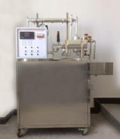蒸汽冷凝時傳熱和給熱系數測試裝置