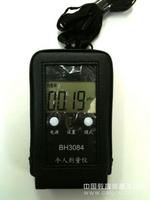 个人剂量仪/个人剂量报警仪 型号:CSD-BH3084