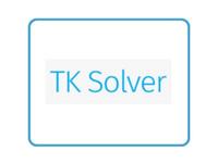 TK Solver | 逆向工程、数学模型及编程软件