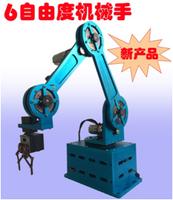6自由度機械臂,工業機械手模型,工業機械手練習型機器人