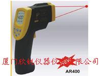 AR400紅外測溫儀AR400