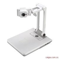 圆展 AVerVision SPB350 视频展台/实物投影机