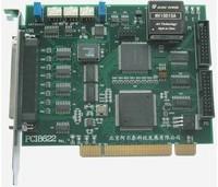 供应PCI数据采集卡PCI8622