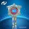 固定式四氟化硅分析仪|在线式四氟化硅传感器|四氟化硅测量仪