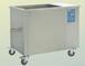 CQ-1500超声波清洗器 处理量80L 厂家直销可定制