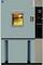 天津高低温试验箱/高低温箱