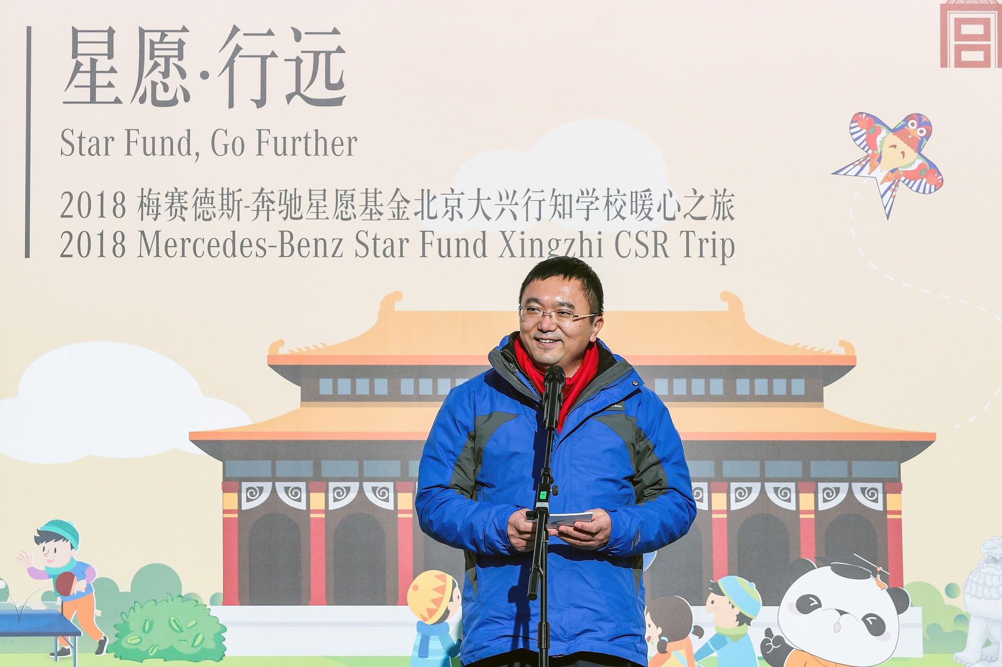 星愿行远,梅赛德斯奔驰一行暖心探访北京行知学校