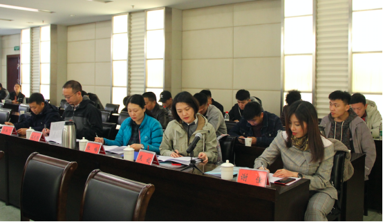 中國體育用品業聯合會學校體育工作委員會籌備會議召開