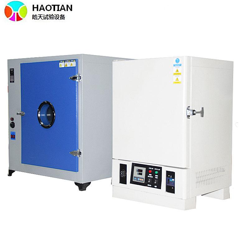 138L热风循环烘箱电热干燥烘箱品质保障