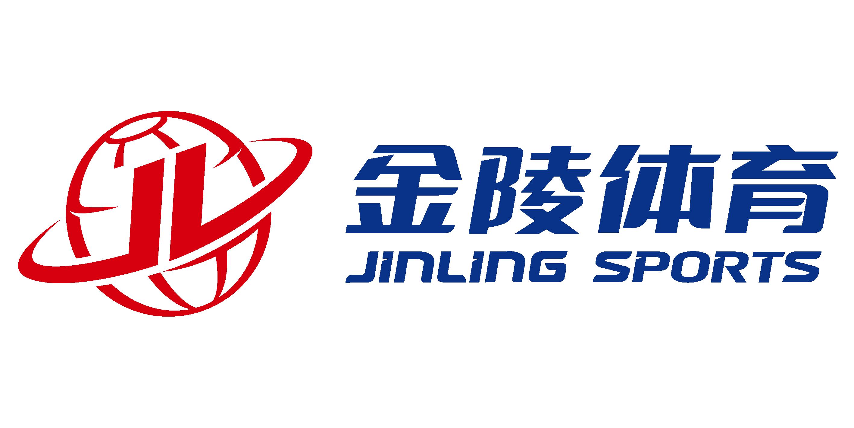 江苏金陵体育器材股份有限公司