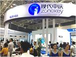 2019中國高博會,中慶AI賦能高教課堂革命
