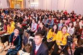 学前教育超规模高品质盛会:亚洲幼教年会将于4月在珠海举办