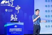 """杭州铭师堂承办""""如何用信息化促进高中生涯教育落地""""主题培训会"""