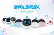AI全新浪潮,儿童智能教育机器人全新领跑者初现端倪