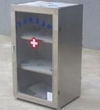 供应臭氧紫外线消毒仪生产/臭氧紫外线消毒仪厂家