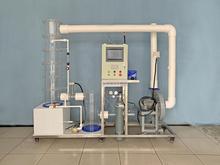 數據采集篩板式填料式多級氣體吸收實驗裝置