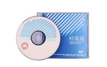 清華同方DVD檔案級光盤