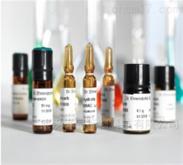 CDCT-C15603500  N-亚硝基二乙胺 标准品 0.1g