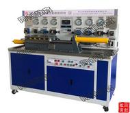 机床液压实验台