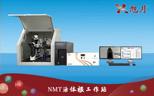 NMT活体根工作站