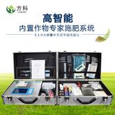 土壤养分检测仪FK-GP02