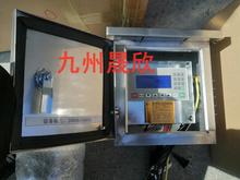 超声波一体式气象系统/五要素微型气象系统/微型气象仪
