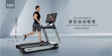 舒華V10豪華商用跑步機SH-T9100T彩屏版【大型電動超靜音健身房專用健身器材】