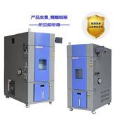 電池過充防爆箱直銷廠家 超溫保護