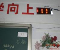 TJ 型  教室LED报警显示屏