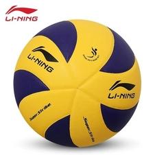 【李宁LI-NING】排球5号国际比赛级专业充气排球男女训练用球室内外通用国际比赛级排球 LVQK707-1