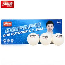 红双喜【DHS】赛顶40+新材料户外训练球 白色(10只装)OD40