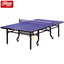 红双喜【DHS】乒乓球桌 折叠式标准比赛球台T2024
