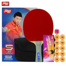 红双喜【DHS】5星双面反胶乒乓球横拍 快攻结合弧圈乒乓球拍 R5002 单只拍