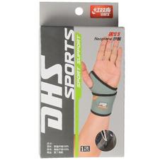 红双喜【DHS】针织保暖护腕 保护手腕 羽毛球/乒乓竹炭 W811A缠绕护腕