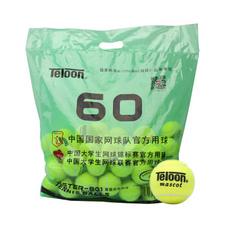 天龙【Teloon】天龙网球训练球初学专业比赛网球包邮 801初学一袋 60个