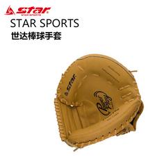 世达(star)棒球手套青少年成人款捕手用棒球手套均码左手WG1100L