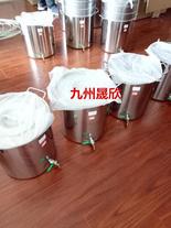 润滑油不锈钢过滤大油桶+一级不锈钢油桶+一级过滤桶