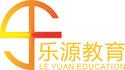 深圳市乐源教育科技有限公司