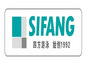 江阴四方游泳康复产业股份有限公司