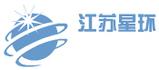 江苏星环仪器有限公司